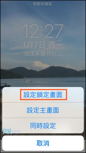 動感照片App_iOS6