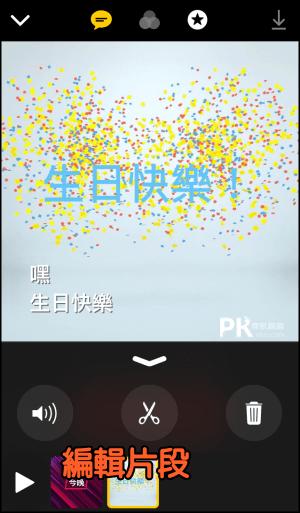 Clips說話轉文字App14