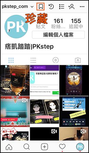 Instagram珍藏1