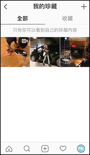 Instagram珍藏3