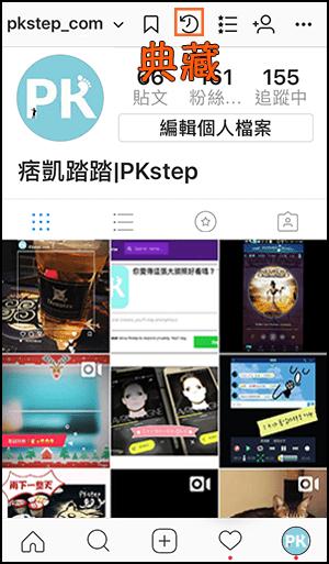 Instagram珍藏7