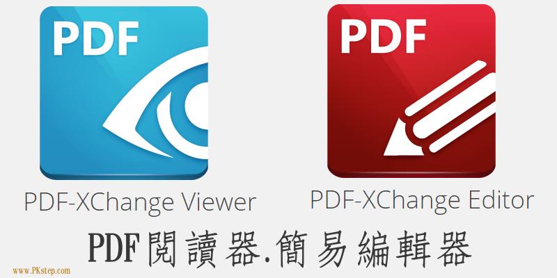 PDF-XChange_PDF