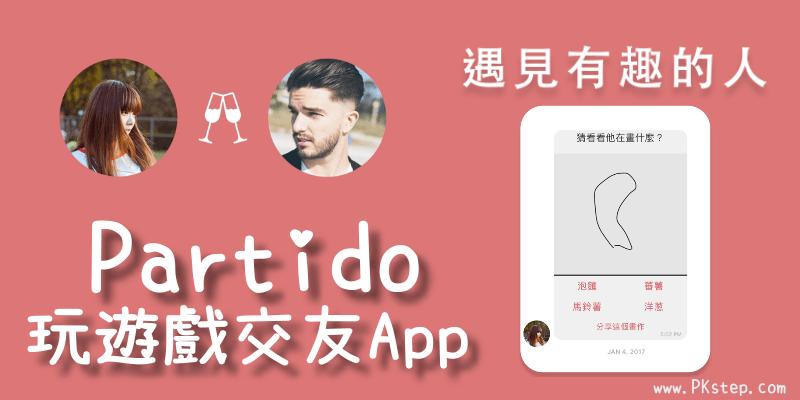 Partido_app