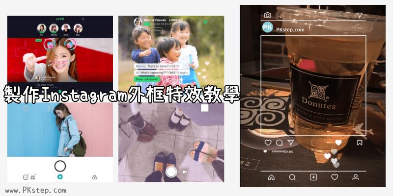 instagram_Frames
