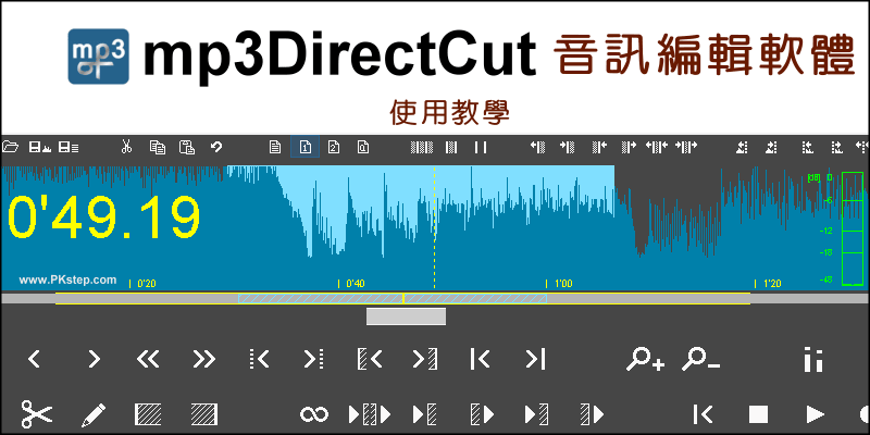 mp3directcut_tech_