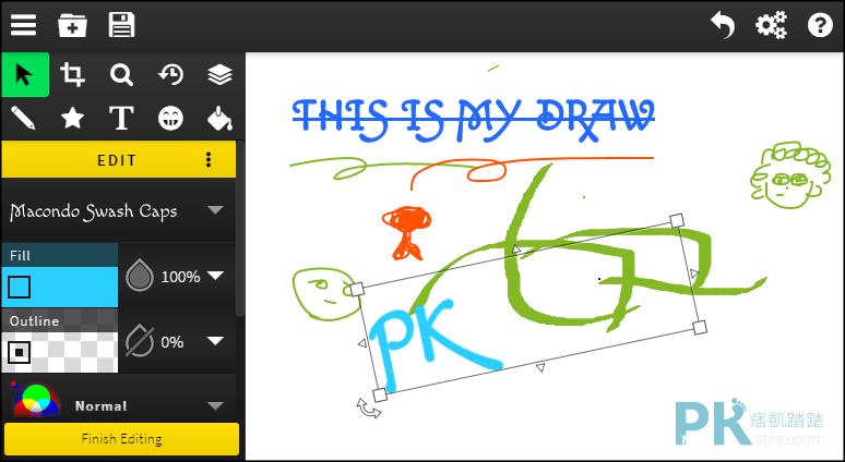 ketchpad線上繪圖板2