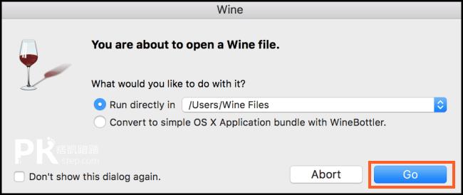wine教學3