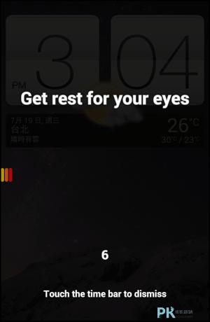 眼睛定時休息App4