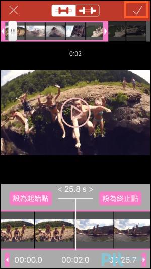 視頻倒轉App3