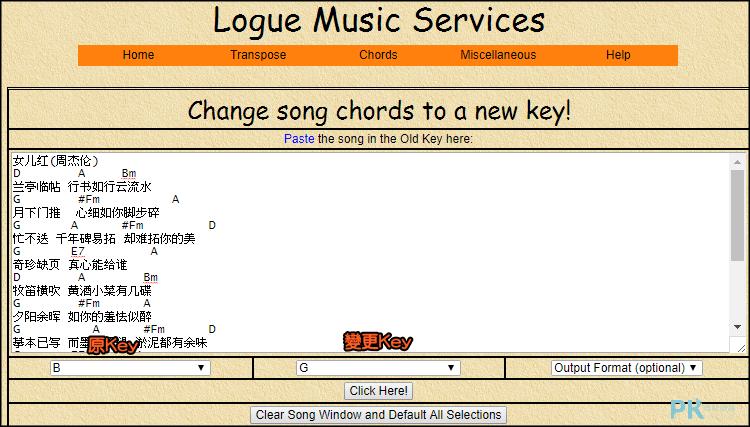 變更音樂KEY6