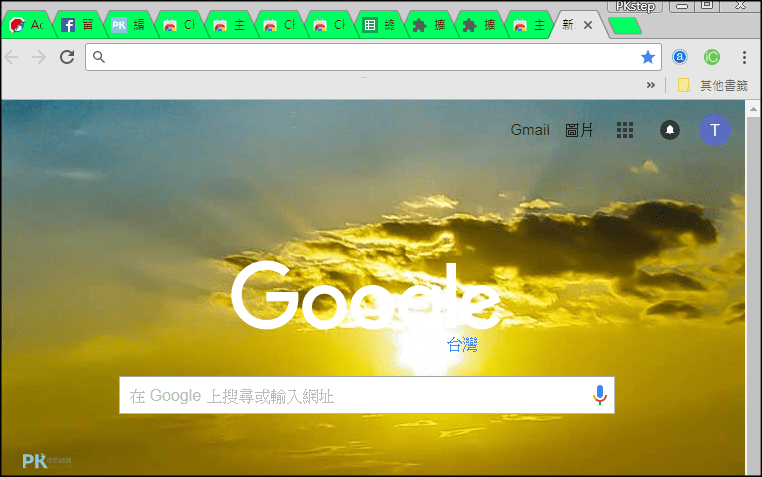 Chrome自製主題6