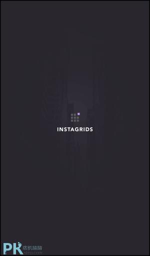 IG九宮格App1