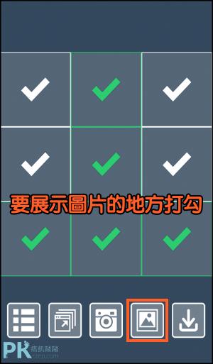 IG九宮格AppiOS2