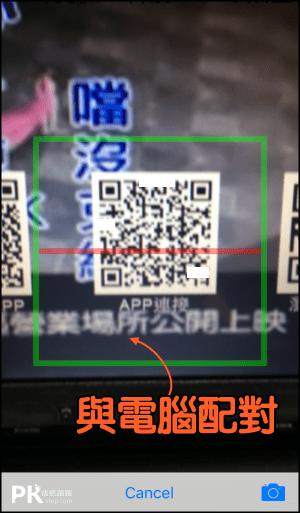 K歌情人卡拉系統教學-App1.pn2