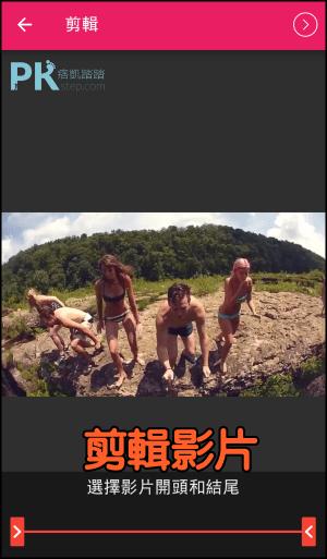 ReverX-影片倒帶魔術師App2