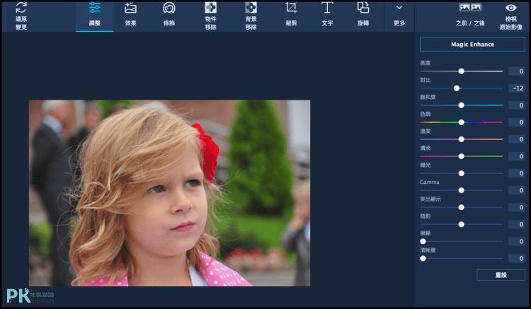 movavi圖片編輯軟體1