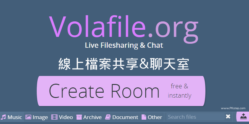 Volafile線上檔案共享網站&聊天室,可傳送影片、音樂等文件供別人下載。