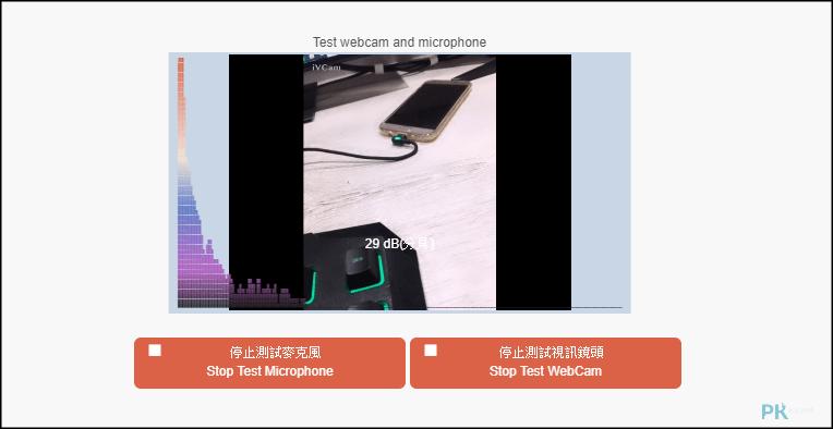 線上網路攝影機和麥克風測試Toolskk2