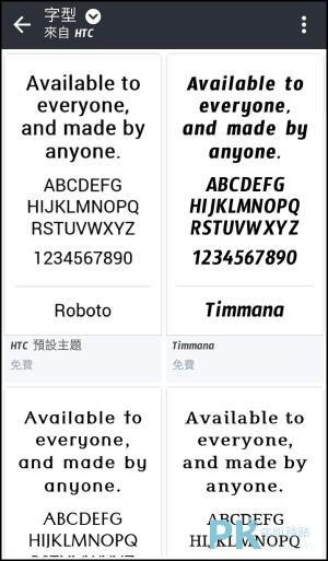 變更HTC手機字型4