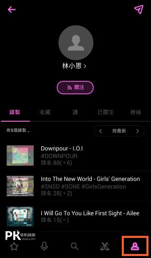 DingaStar唱歌App11