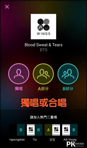 DingaStar唱歌App5