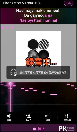 DingaStar唱歌App7