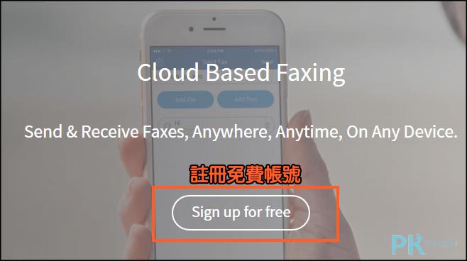 FAX.PLUS免費傳真App1