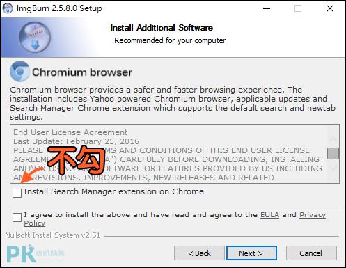 imgburn_光碟燒錄軟體.2