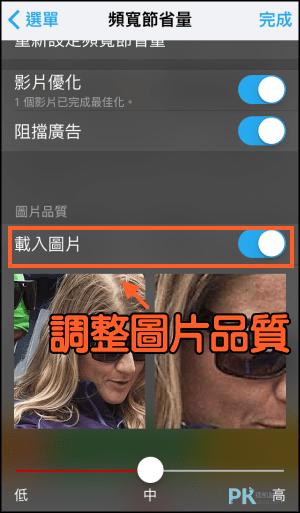 Opera瀏覽器App推薦6