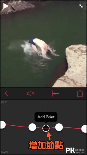 SLOW-Fast影片速度調整工具3