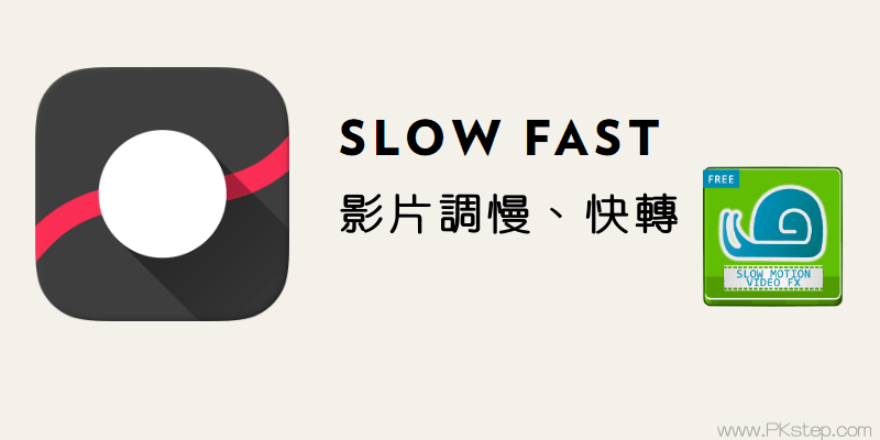 SLOW-Fast_slow
