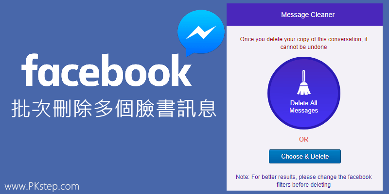 fb_message-cleaner