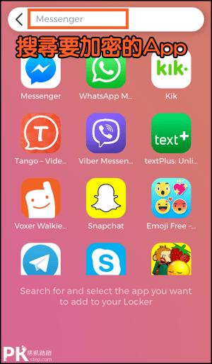 iPhone隱藏手機App4