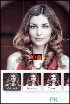 卸妝App1