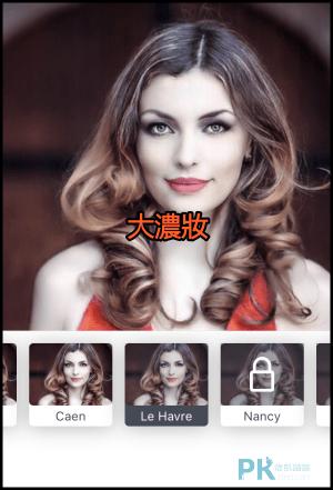 卸妝App3