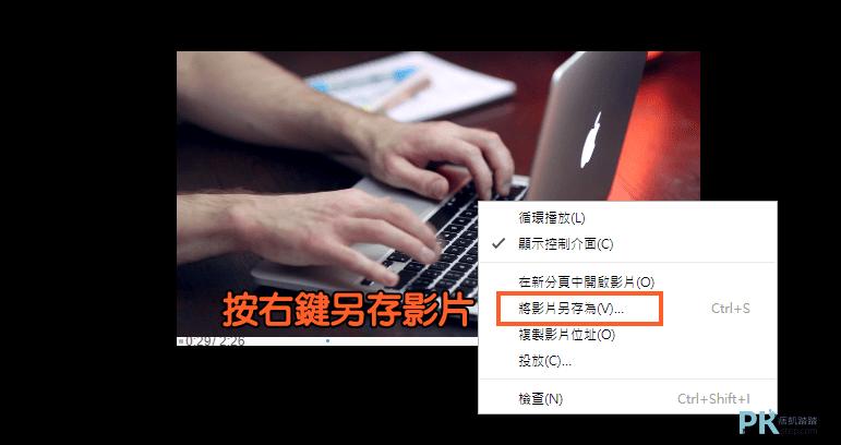 線上將影片與音樂合併4_