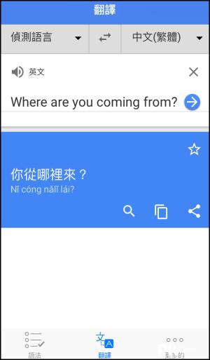 英文文法檢查App_iOS2