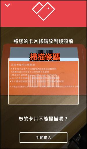 許多卡App3