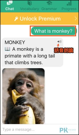 Andy學英文機器人App5