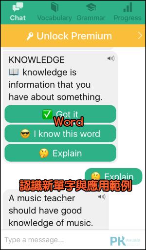 Andy學英文機器人App8