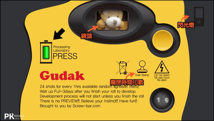 Gudak-Cam_APP1
