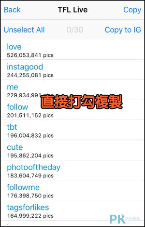 Instagram_TagsForLikes_APP2