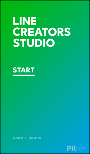 LINE拍貼-Creators-Studio_製作貼圖App1