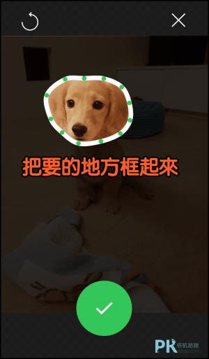 LINE拍貼-Creators-Studio_製作貼圖App4