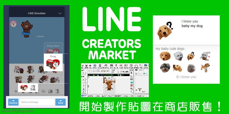 LINE-CREATORS-MARKET_TECH