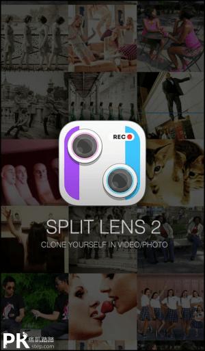Spilt_lens_分身相機App1