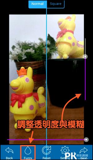 Spilt_lens_分身相機App