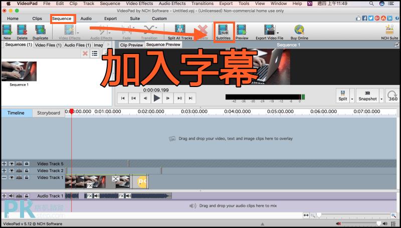 VideoPad編輯字幕教學1