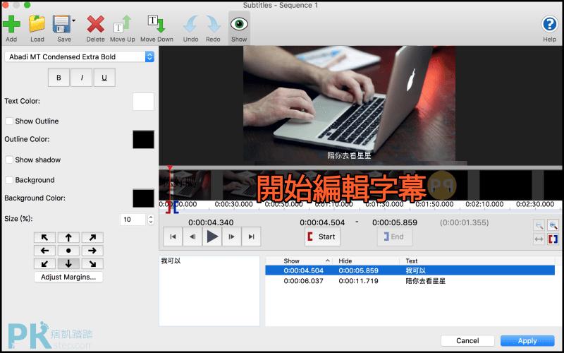 VideoPad編輯字幕教學2