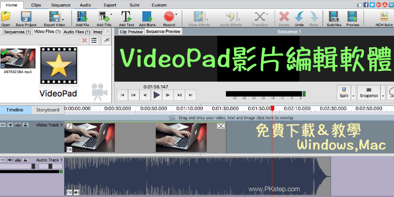 VideoPad_video_editor_tech
